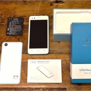 UPQ Phone A01の新モデル「A01X」のスペックレビューと比較。