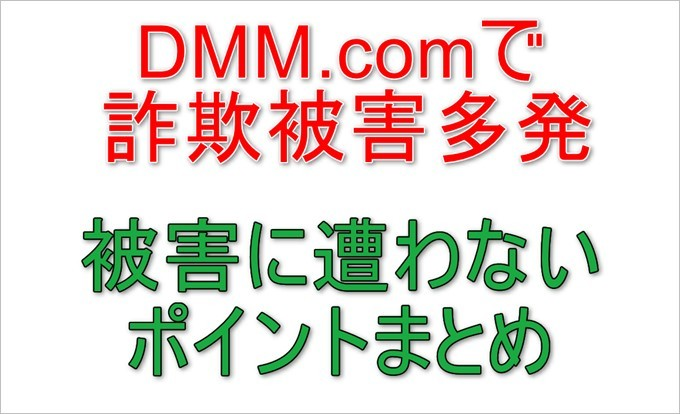 garumax-DMM.com-fishing-F