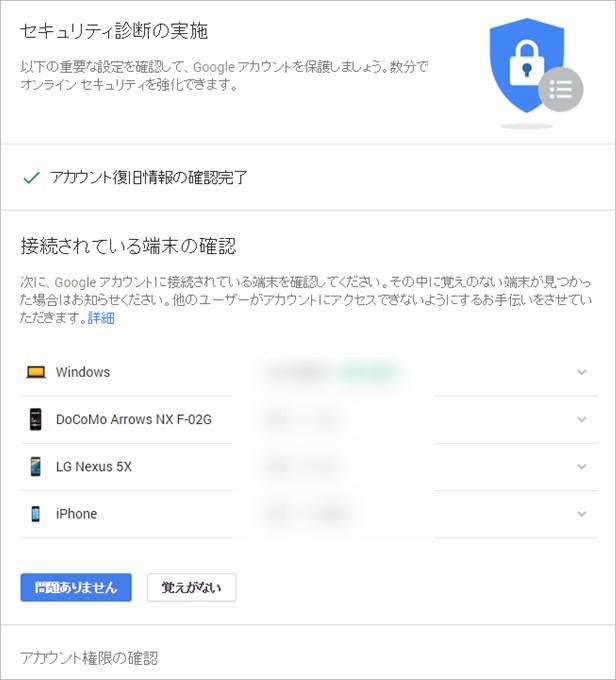 garumax-Security2GB (1)
