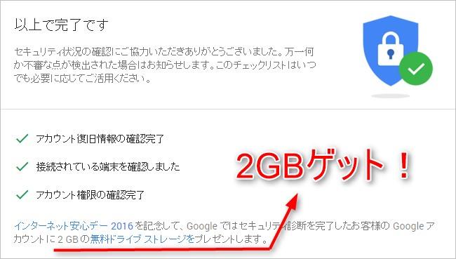 garumax-Security2GB (5)