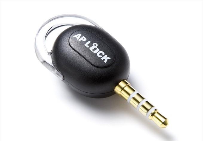 garumax-aplock (1)