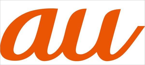 garumax-au-logo