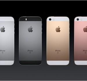 iPhoneSEの詳細スペック【確定情報】3/31発売、A9を搭載した小さな4インチハイエンド端末!