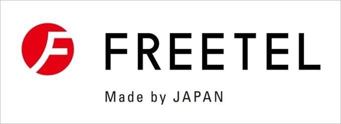 garumax-FREETEL_logo