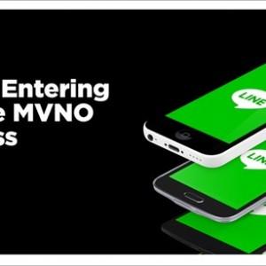 LINEモバイルの発表会は9月5日。LINE LIVEでリアルタイム配信あり