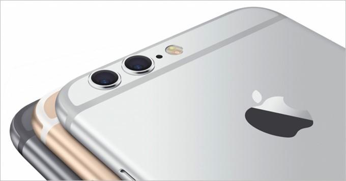 garumax-iPhone7Pro