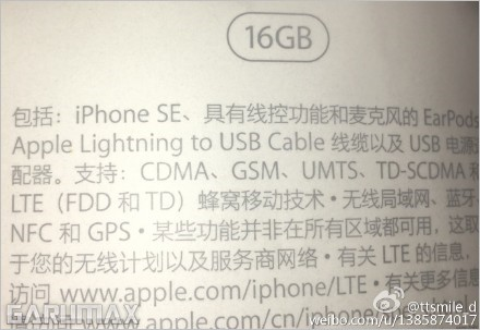 garumax-iPhoneSE-16GB