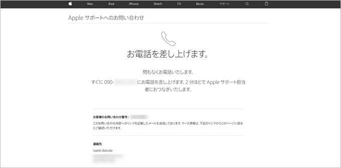 garumax-Apple-Store-CALL (10)
