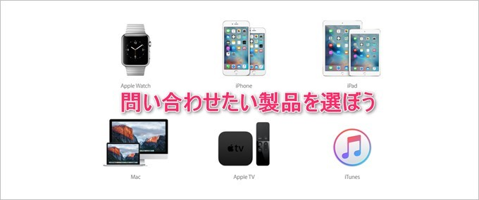 garumax-Apple-Store-CALL (2)
