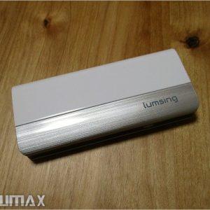 ルミシングの超大容量16000mAhのモバイルバッテリーを買ったのでレビュー