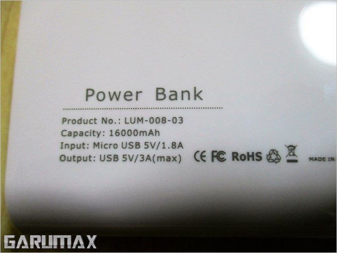 garumax-Lumsing-Battery (6)