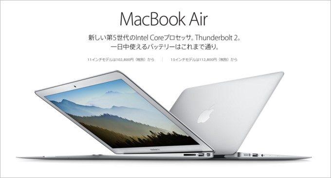 garumax-MacBook Air-4-20