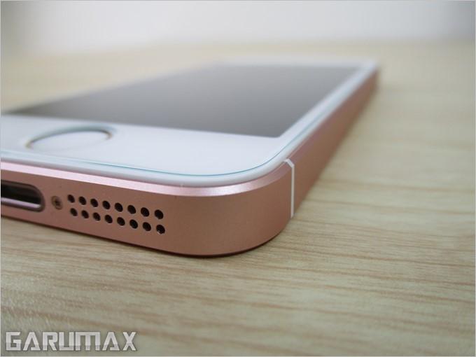 garumax-spigen-iPhoneSE-Glass-7-1