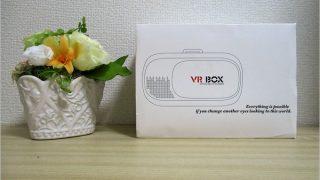 garumax-Arealer VRroom (1)