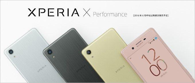 garumax-au-Xperia-X-Performance-2