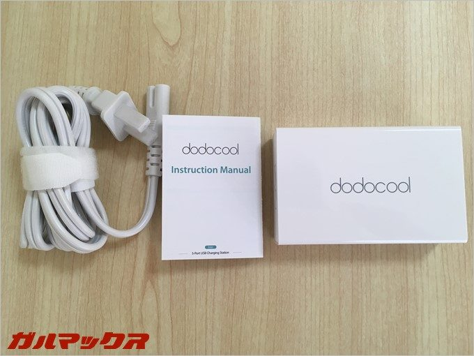 garumax-dodocool-5port(3)