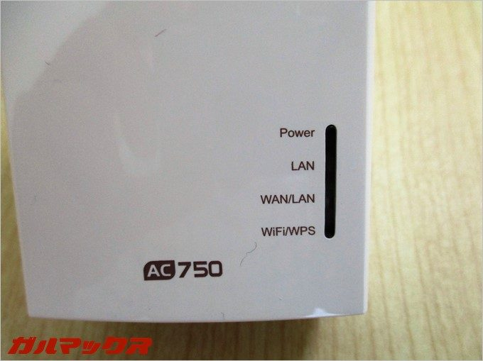 garumax-dodocool-Wireless-lan (8)