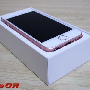 iPhoneSEが保存容量2倍で4.5万円~!コスパが高すぎる!