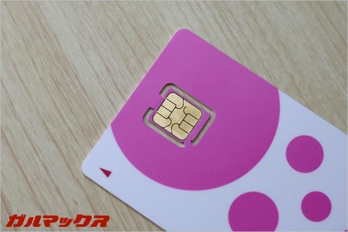 SIMカードの画像です