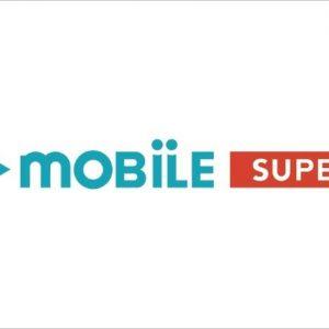 U-mobile SUPERの詳細と利用料金。遂にソフトバンク回線の格安SIM登場だが微妙な内容。