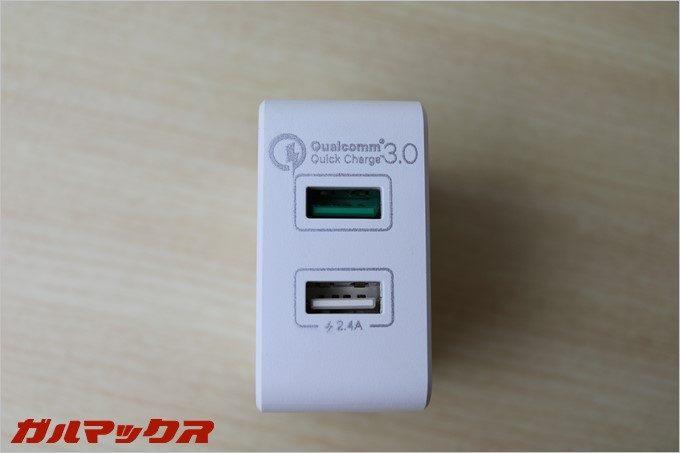 dodocoolのQuickChage3.0対応急速充電器の充電ポートはQuickChage3.0と2.4Aの2つ