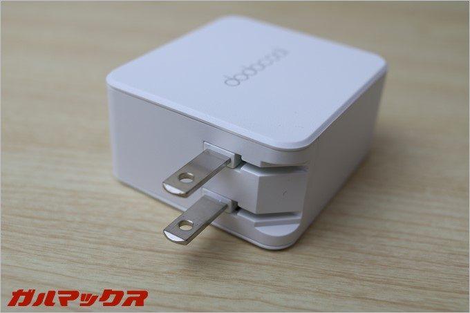 dodocoolのQuickChage3.0対応急速充電器のコンセントプラグを引き出すとそのままコンセントに挿せます