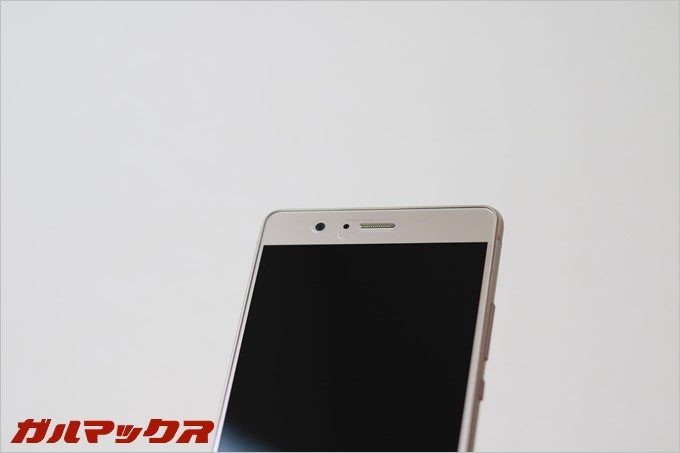 garumax-p9lite-Review (30)