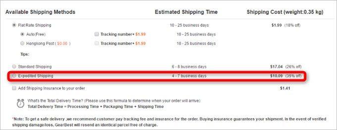 配送の種類を選べます。Expended Shippingがおすすめ