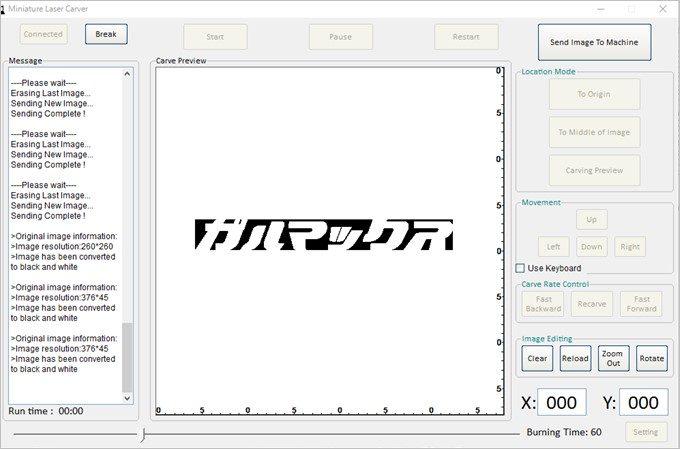 NEJE DK-8-KZのソフトウェアに画像をセット