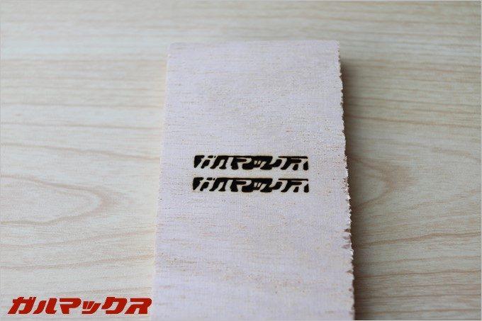 NEJE DK-8-KZの木片彫刻が上達してきた
