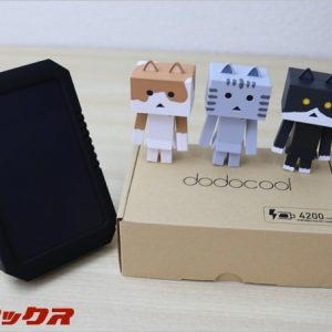コンパクトなdodocoolのソーラー式モバイルバッテリー(DA68)レビュー