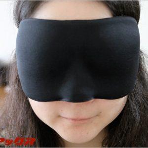 MUSONの3D立体型安眠アイマスクが超絶快適だった