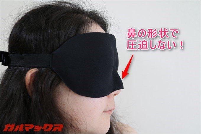 アイマスクは鼻の形に合わせた形状となっているので鼻を圧迫せず呼吸が快適