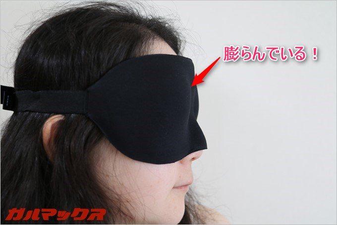 瞼を押さえつけないので、寝ている間に眼球が動いても疲れません