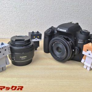 Canon「EF50mm f/1.8STM」と「EFS24mm f/2.8STM」製品撮影するならどっちが良い?