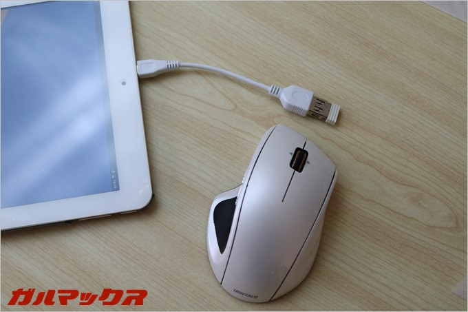USBホスト機能が使えるので、様々なUSB機器を利用できます