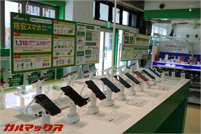mineoショップ名古屋では実際に操作出来る端末がズラリと並ぶ。これだけ端末が揃っている店舗も珍しい