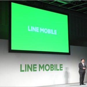 LINEモバイルの詳細と利用料金、特徴まとめ。年齢認証可能で月額500円からLINEのデータ量ノーカウント