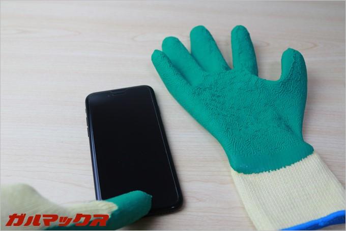 全面ラバーの手袋もiPhone7のホームボタンでは反応しませんでした