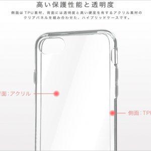【終了しました】iPhone7のケースがAmazonでタダ。1時間59分だけなので急げ!