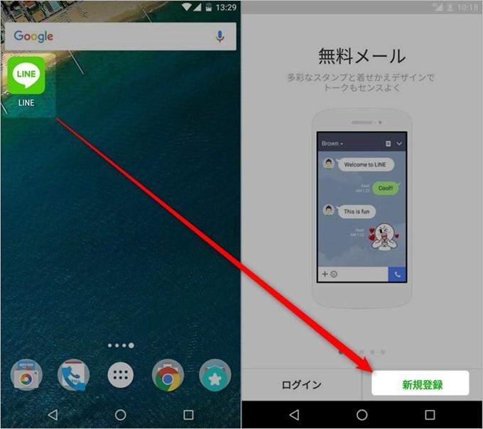 LINEモバイルでは500円プランからLINEのフル利用が可能