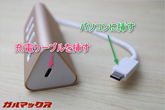 本体には充電ケーブルをつなぐUSB Type-C端子が搭載