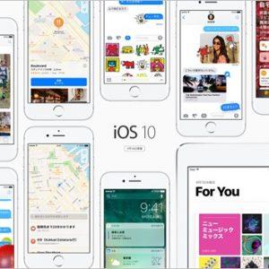 iOS10に気を付けろ!特に格安SIMユーザーは要注意。