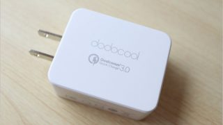 dodocoolのQualcomm認証済みQuickcharge3.0対応充電器