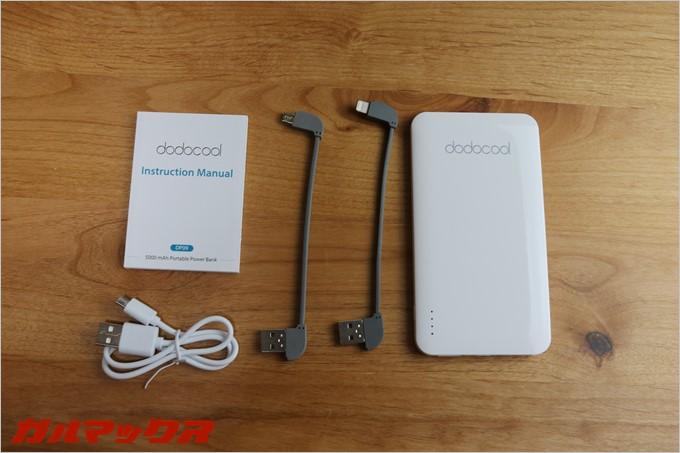dodocoolのDP90は本体に収納可能な専用のMicroUSBとLightningケーブルが付属しています。