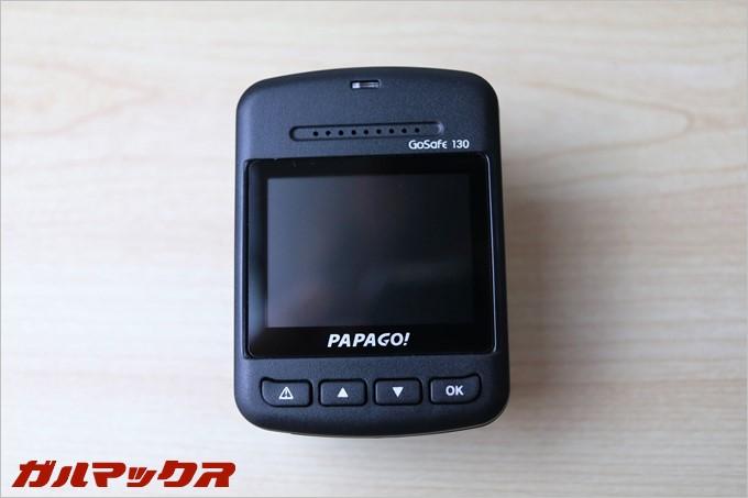 PAPAGO!のドラレコGoSafe 130は物理ボタンもついているので操作性も良好