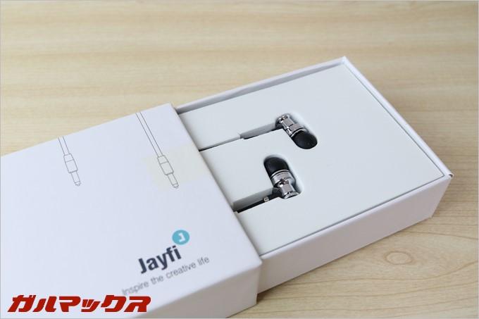 jayfiのJA40は梱包もしっかりしてました