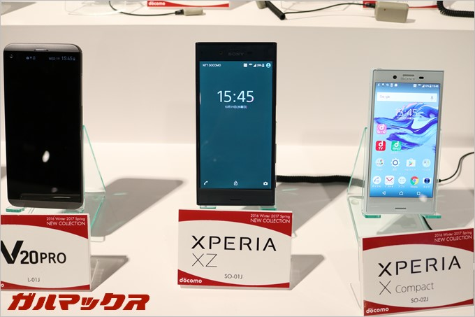 XperiaXZは冬モデルでランキング1位
