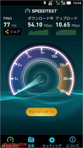 UQmobileの通信速度は中々早かった