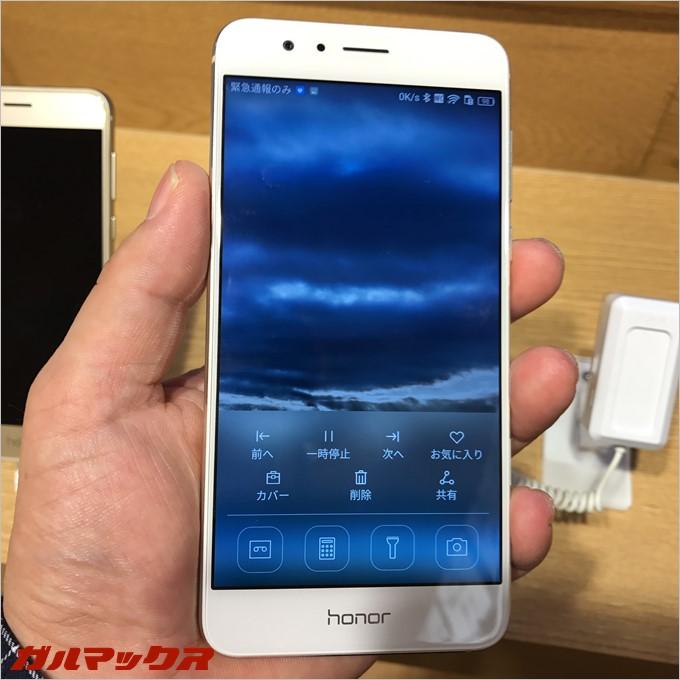 honor8はスリープ状態でもランチャーが立ち上がるので素早いアクセスが可能です。